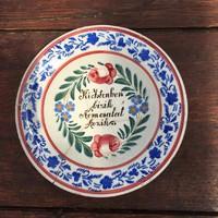 Bélapátfalvi tányér ! - Ki Istenben bízik nem csalatkozik -