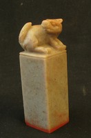 Állatmotivumos- hiéna - zsirkő pecsétnyomó