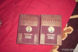 Cholnoky Jenő,A sárkányok országából 1-2-dik kötet