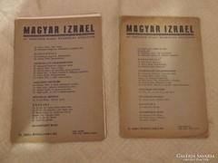 Magyar Izrael -Az országos rabbi egyesület közlönye,2 darab