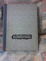 Hajósmesterség könyv