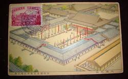 Antik kőnyomatos kínai képeslap, bélyeggel