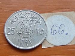 SZAÚD ARÁBIA 25 HALALA (1977) AH1397 66.