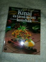 Kínai és távol-keleti konyhák