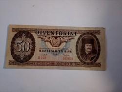 Ritka 1951-es 50 forint
