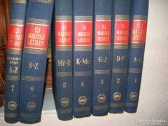 7 kötet világlexikon