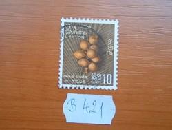 CEYLON 10 CENTS 1954  Király Kókuszdió B421