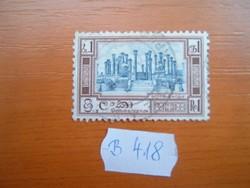 CEYLON 1 R 1958 Vatadage romok Madirigirya B418
