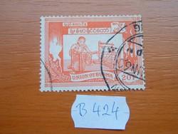 BURMA 20 P 1954 FONÓNŐ B424