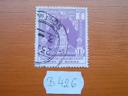BURMA 1 K 1954 Lily trónja Mandalay B426