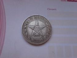 1922 Ezüst Szovjet 50 kopek