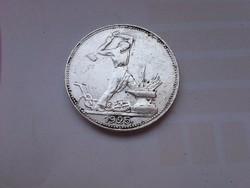 1925 Ezüst Szovjet 50 kopek