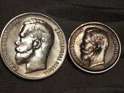 Orosz cári ezüst 1,és 1/2 rubel 1899. 1913.