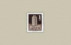 1969. Kisegíto bélyeg postatiszta