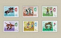 1969. Sport / öttusa VB postatiszta sorozat