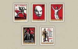 1969. Tanácsköztársaság postatiszta sorozat Lenin bélyeggel