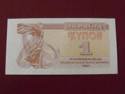 Ukrán 1 kupon UNC