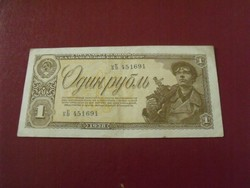 Nagyon szép 1 rubel 1938 !!!