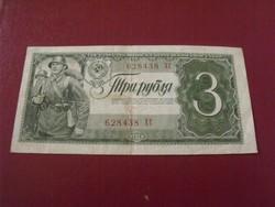 Nagyon szép 3 rubel 1938 !!!