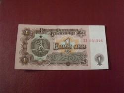 Gyönyörű Bolgár 1 leva