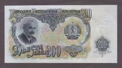 1951 / 200 LEVA UNC  Nagyméretű!